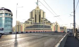 Shopping Mall, Makhachkala, Russian Federation